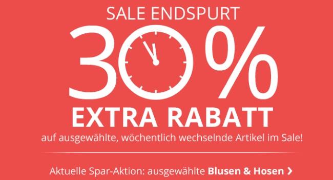 new specials release date: best cheap ᐅ ALBA MODA Gutschein November 2019 » 28 Gutscheine