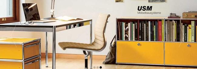 design-bestseller Büromöbel