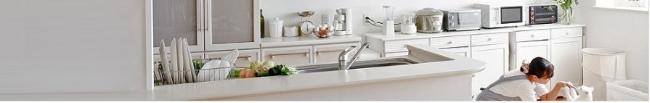 Norma24 Haushalt und Küche