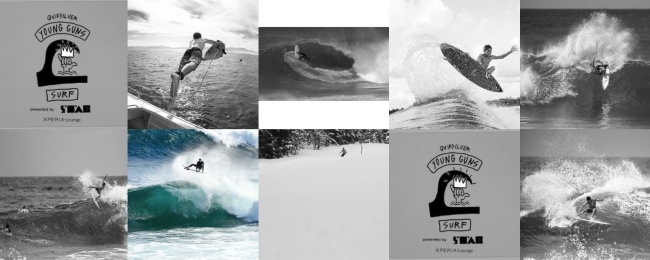 Quiksilver Lifestyle